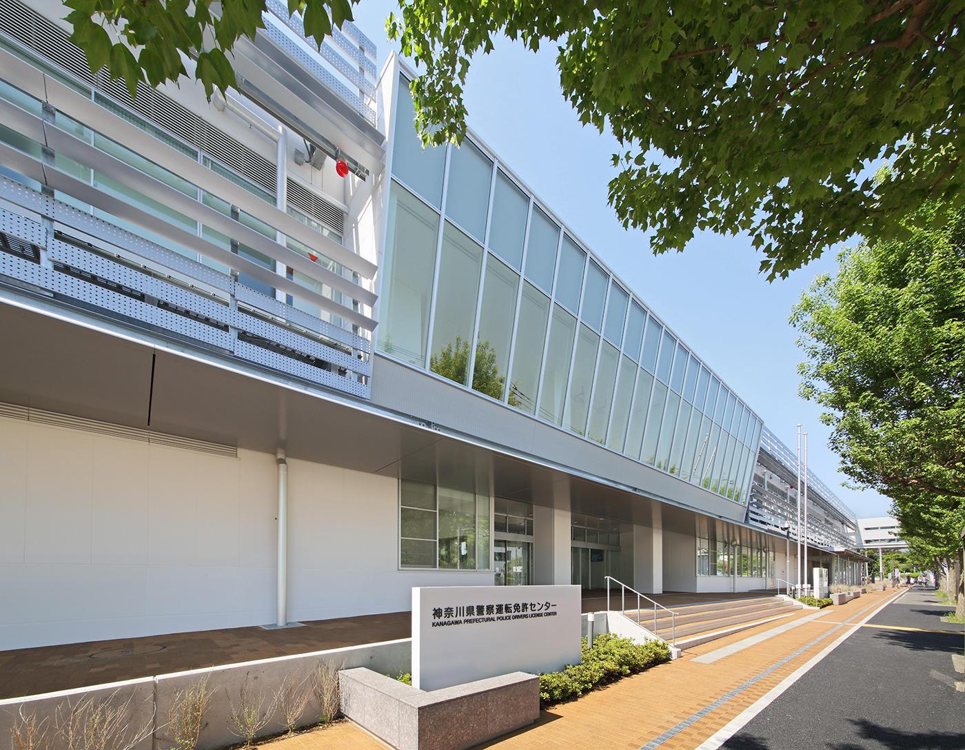 免許 センター 神奈川